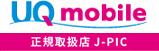 UQmobile 正規取扱店 J-PIC